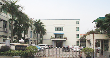 About Dongguan V Finder Electronic Technology Co., Ltd.