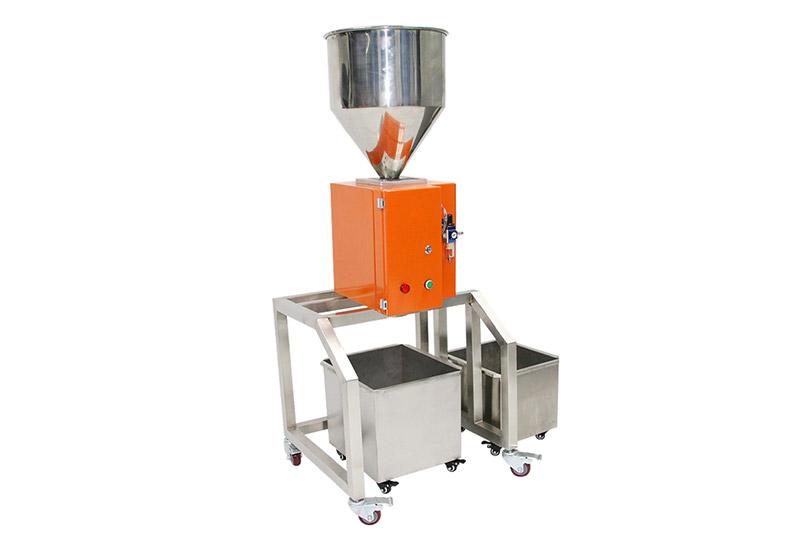 VMD-2 gravity feed vertical metal detector