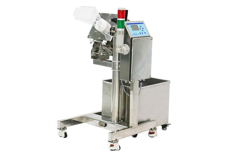 Vfinder metal detector for pharmaceutical industry