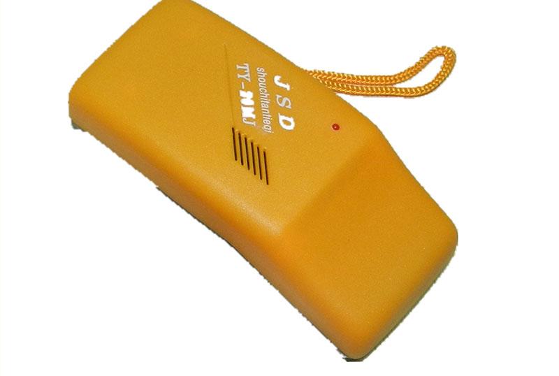VFGH-200 Hand Held Needle Detector